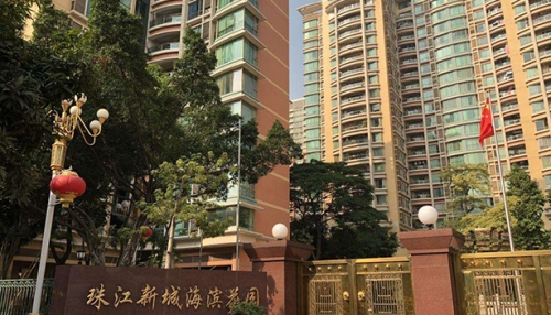 珠江新城海滨花园