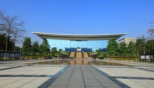 顺德市政府行政中心(东座)