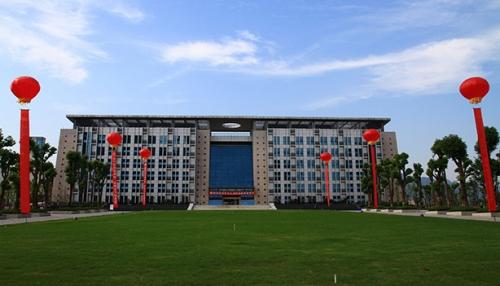 重庆永川水利水电职业技术学院
