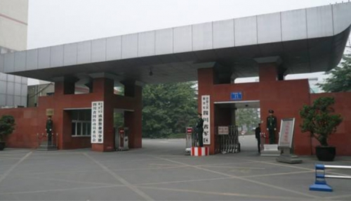 成都军区警卫局华阳新办公大楼